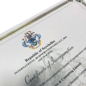 The Certificate (COI) for the establishment of a Seychelles offshore company