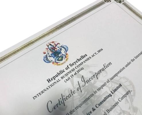 Certifikatet (COI) för att bilda ett offshoreföretag i Seychellerna.
