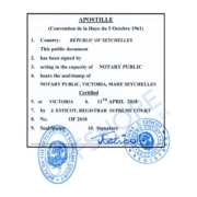 We take care of the application of an apostille by the Supreme Court of the Seychelles
